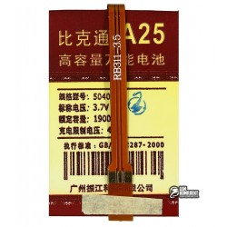 Аккумулятор универсальный для телефона, A25 1900mAh 62,8*40*5,3 мм