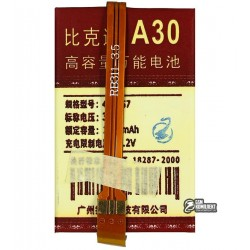 Аккумулятор универсальный для телефона, A30 1800mAh 59*38*4,3 мм