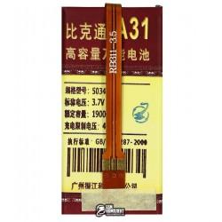 Аккумулятор универсальный для телефона, A31 1900mAh 68*34,2*5,5 мм