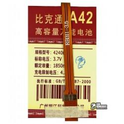 Аккумулятор универсальный для телефона, A42 1850mAh 62,5*40*4,5 мм