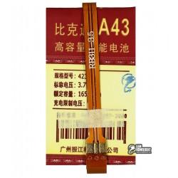 Аккумулятор универсальный для телефона, A43 1650mAh 58*34*4,5 мм