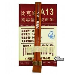Аккумулятор универсальный для телефона, A13 1450mAh 52,8*34*5,3 мм