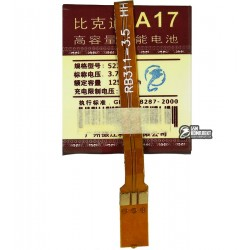 Аккумулятор универсальный для телефона, A17 1250mAh 36,5*38*6 мм