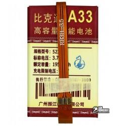 Аккумулятор универсальный для телефона, A33 1950mAh 58*38*5,3 мм