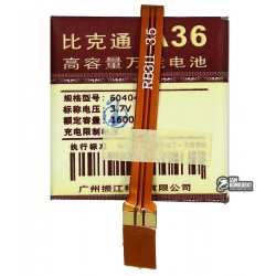 Аккумулятор универсальный для телефона, A36 1600mAh 38,8*41*6,5 мм
