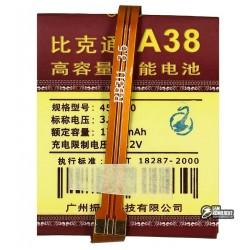 Аккумулятор универсальный для телефона, A38 1700mAh 52*43,2*4,5 мм