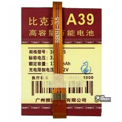 Аккумулятор универсальный для телефона, A39 1700mAh 57,5*43,5*4,5 мм
