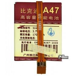 Аккумулятор универсальный для телефона, A47 1700mAh 48,5*40*5,3 мм