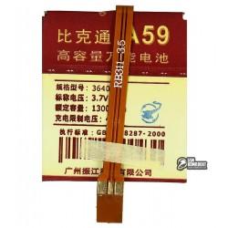 Аккумулятор универсальный для телефона, A59 1300mAh 47,2*40*4 мм