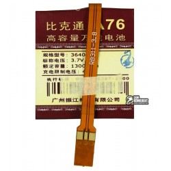 Аккумулятор универсальный для телефона, A76 1300mAh 42*41,2*4,5 мм