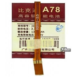 Аккумулятор универсальный для телефона, A78 1300mAh 48*47,5*4,2 мм
