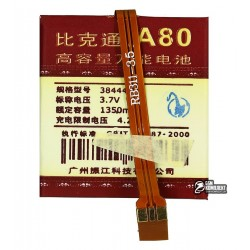 Аккумулятор универсальный для телефона, A80 1350mAh 47*44*4,5 мм