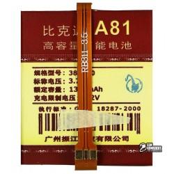 Аккумулятор универсальный для телефона, A81 1300mAh 54*47*4,2 мм