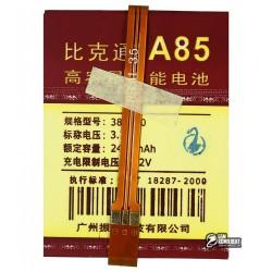 Аккумулятор универсальный для телефона, A85 2400mAh 62,5*50*4 мм