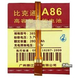 Аккумулятор универсальный для телефона, A86 2800mAh 65*58*3,3 мм