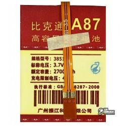 Аккумулятор универсальный для телефона, A87 2700mAh 65,5*50*4,2 мм