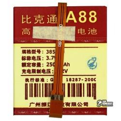 Аккумулятор универсальный для телефона, A88 2500mAh 62,5*55*4 мм
