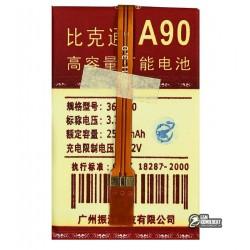 Аккумулятор универсальный для телефона, A90 2500mAh 72,5*47*4 мм