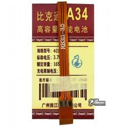 Аккумулятор универсальный для телефона, A34 1650mAh 62,5*34*4,2 мм