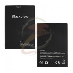 Аккумулятор для Blackview E7s, Li-Polymer, 3,75 В, 2700 мАч