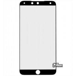 Закаленное защитное стекло для Meizu 15, 0,26 mm 9H, 2.5D