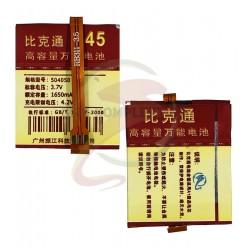 Аккумулятор универсальный для телефона, A45 1650mAh 53*42*6.2 мм