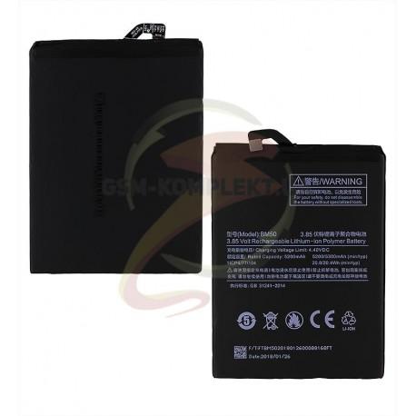 Аккумулятор BM50 для Xiaomi Mi Max 2, Li-Polymer, 3,85 B, 5300 мАч