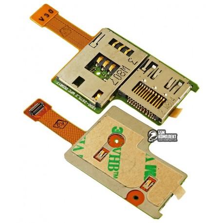 Коннектор SIM-карты для Sony Ericsson K850, коннектор карты памяти, со шлейфом