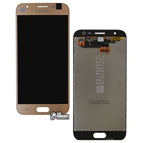 Дисплей для Samsung J330F Galaxy J3 (2017), золотистый, с сенсорным экраном (дисплейный модуль), original, #GH96-10990A
