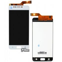 Дисплей для Asus ZenFone 4 Max (ZC520KL), белый, с сенсорным экраном (дисплейный модуль)