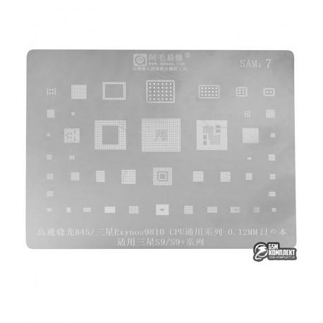 Трафарет Amaoe для Samsung s9/S9 Exynos 9810 Snapdragon SDM845