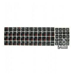 Наклейки на клавиатуру, черные