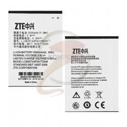 Аккумулятор для ZTE N919 / Li3825T43P3h775549