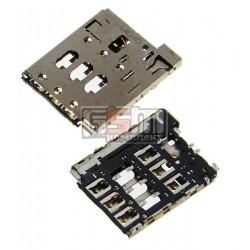 Коннектор SIM-карты для HTC Desire 610