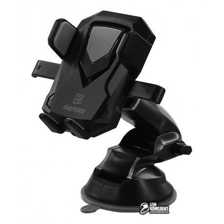 Автодержатель Remax RM-C26 (Чёрно-Серый)