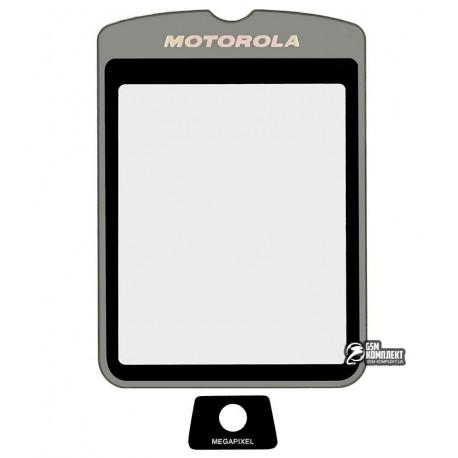 Стекло корпуса для Motorola V3, V3i, черное, внутреннее