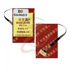 Универсальный аккумулятор B3 (53*34*5.5 1050mAh 3,7V)