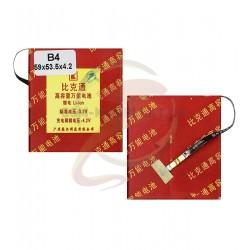 Универсальный аккумулятор B4 (59*53.5*4.2 1400mAh 3,7V)