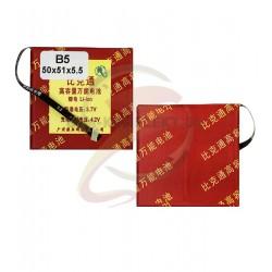 Универсальный аккумулятор B5 (50*51*5.5 1700mAh 3,7V)