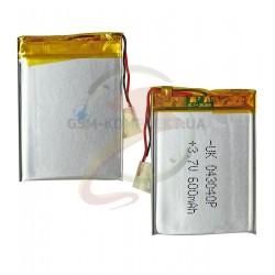 Аккумулятордлякитайского планшета универсальный,(1000mAh),(45*50*3.5мм)