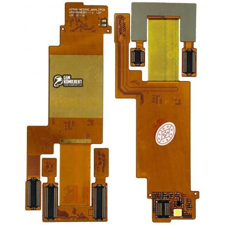 Шлейф для LG KE500, ME550, межплатный, с компонентами