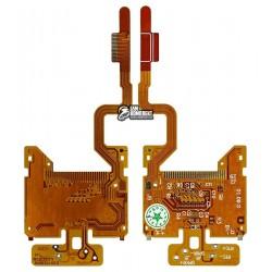 Шлейф для Motorola V3688, межплатный, пустой