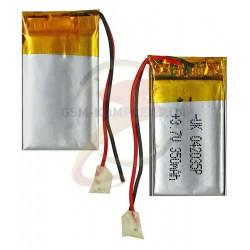 Аккумулятордлякитайского планшета универсальный,(500mAh),(25*40*4.0мм)
