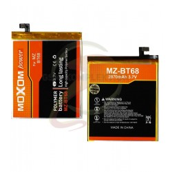 Аккумулятор (акб) BT68 для Meizu M3, M3 mini (MOXOM)
