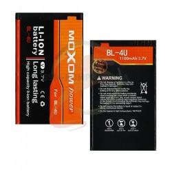 Аккумулятор Nokia BL-4U (MOXOM)