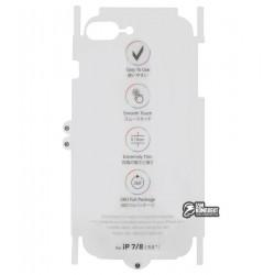 Защитная пленка на заднее стекло и рамку для Apple iPhone 7 Plus / iPhone 8 Plus, полиуретановая