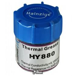 Термопаста nano HY880 Halnziye, серая, 10гр