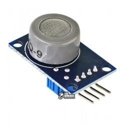 Датчик газа для Arduino MQ-9, пропан, бутан, метан, алкоголь