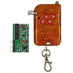 Комплект 4-х канального дистанционного управления 315 МГц