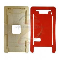 Комплект форм (из металла и пористой резины) для APPLE iPhone 7, для отцентровки и склеивания дисплея со стеклом оснащённым дисплейной рамкой